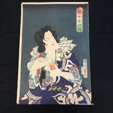 豊原国周 義女水滸伝 1867 Kunichika/Gijosuikoden/1867 #浮世絵#錦絵#木版画#ukiyoe