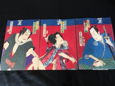 豊原国周 青砥稿花紅彩画 弁天小僧菊之助 1874 Kunichika/Aotozoushi Hanano Nishikie/1874 #浮世絵#木版画#錦絵#ukiyoe#woodblockprint#meiji
