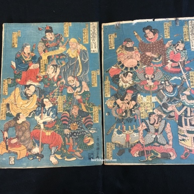 歌川国芳 水滸伝豪傑百八人 1830-1835 Kuniyoshi/Suikoden Goketsu Hyakuhachi nin/1830-1835 #浮世絵#錦絵#木版画#ukiyoe#水滸伝