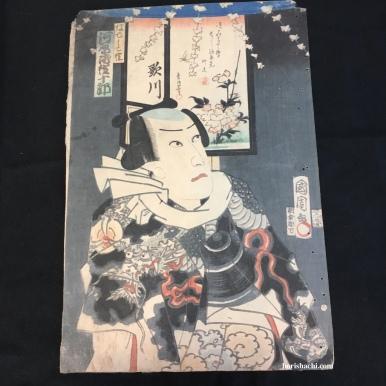 豊原国周 なでしこ権 1864 Kunichika/Nadeshiko Gon/1864 #浮世絵#木版画#錦絵#ukiyoe#woodblockprint#Edo