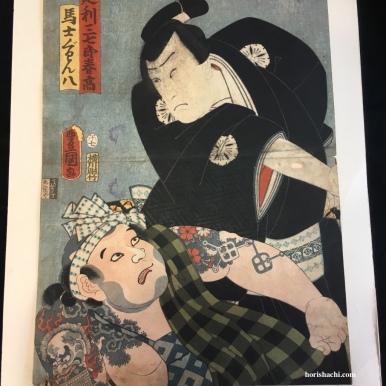 歌川豊国(三代)馬士ぐわん八 1858 Toyokuni the Third/Bashi Guwanhachi/July 1858 #浮世絵#木版画#錦絵#和本#ukiyoe