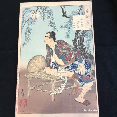 月岡芳年 月百姿 史家村月夜 九紋龍 1885 Yoshitoshi/one hundred aspects of the moon/Shikason tsukiyo Kyuumonnryu/Nov.1885 #浮世絵#木版画#錦絵#ukiyoe