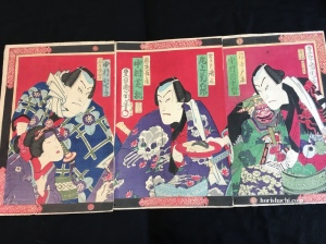 豊原国周 野さらし語介(野晒悟助)1874 Kunichika/Nozarashi Gosuke/1874 #浮世絵#木版画#錦絵#ukiyoe#woodblockprint#edo