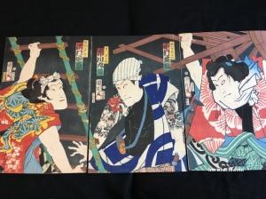 豊原国周 双蝶々色成曙 1864 Kunichika/Futatsu Chouchou Iro no dekiaki/Oct.1864 #浮世絵#木版画#錦絵#ukiyoe#woodblockprint#edo