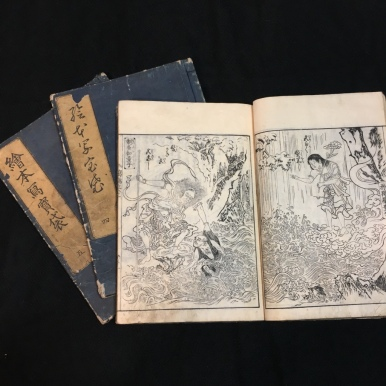 橘有悦 絵本写宝袋 享保5年 Ehon shaho bukuro/Tachibana Yuetsu 1720