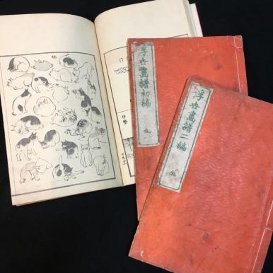 渓斎英泉 浮世画譜 初編、二編、三編 天保年間 三編のみ歌川広重画 Ukiyo gafu/Vol.1&2 by Keisai Eisen Vol.3 by Utagawa Hiroshige 1830's